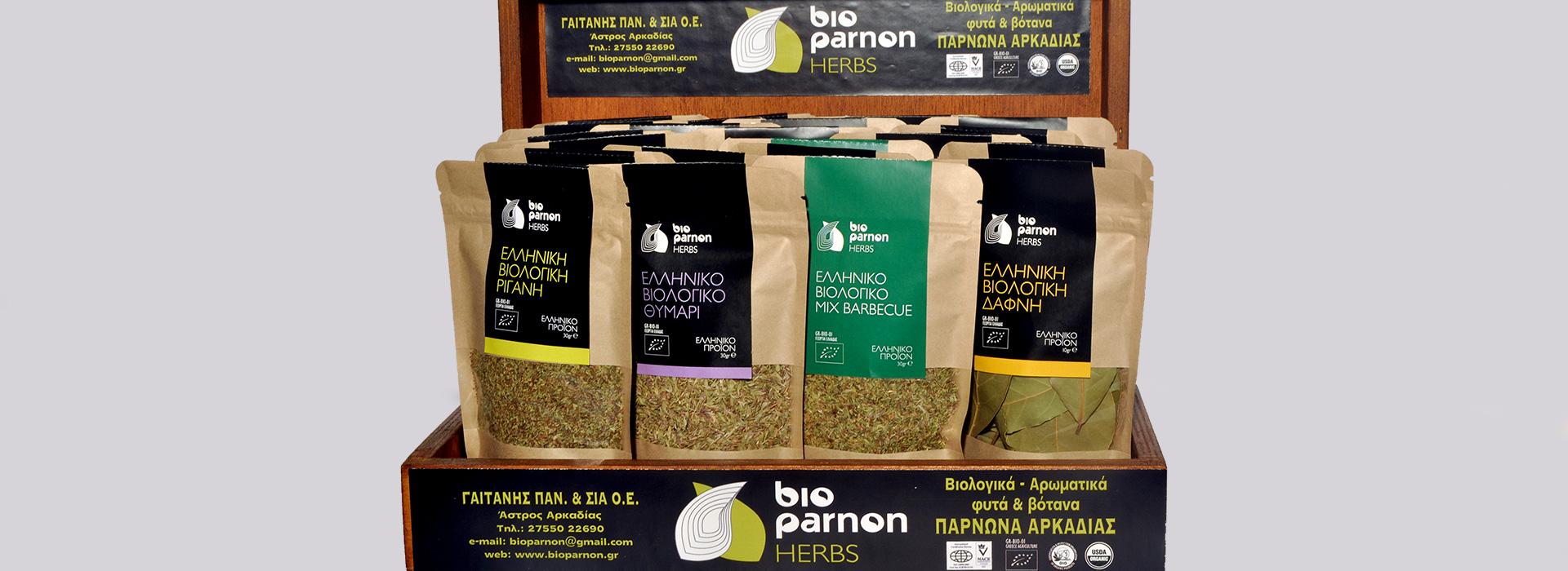 Bioparnon_Herbs_Organic_Herbs