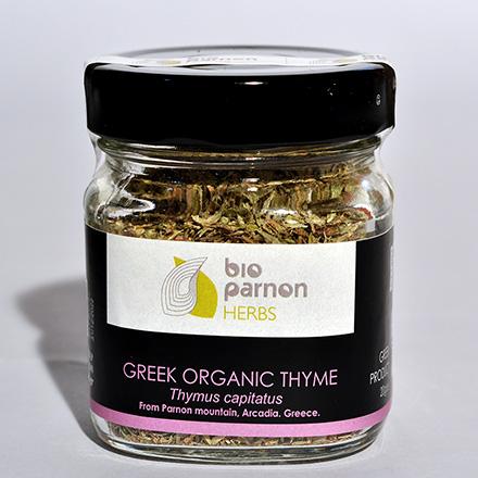 Bioparnon_Organic_Thyme_Jar
